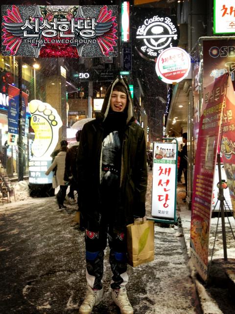 Seoul Diary: Shopping Part 1