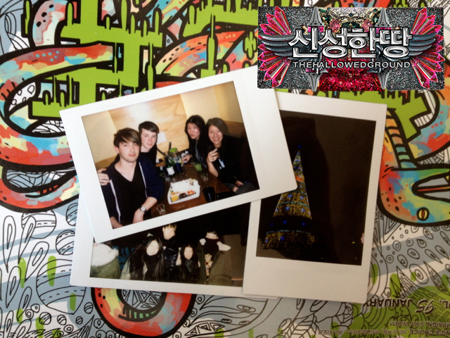 Seoul Diary : New Years Eve