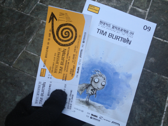Seoul Diary: Tim Burton Exhibition